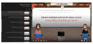 تعلم التركية بين يديك